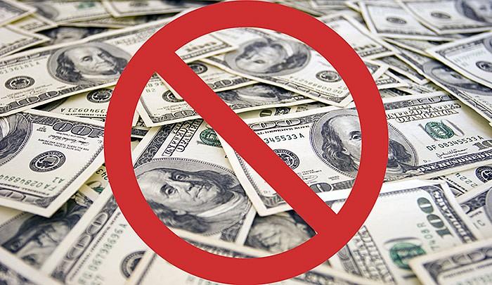 как вывести деньги с кредитной карты тинькофф без процентов