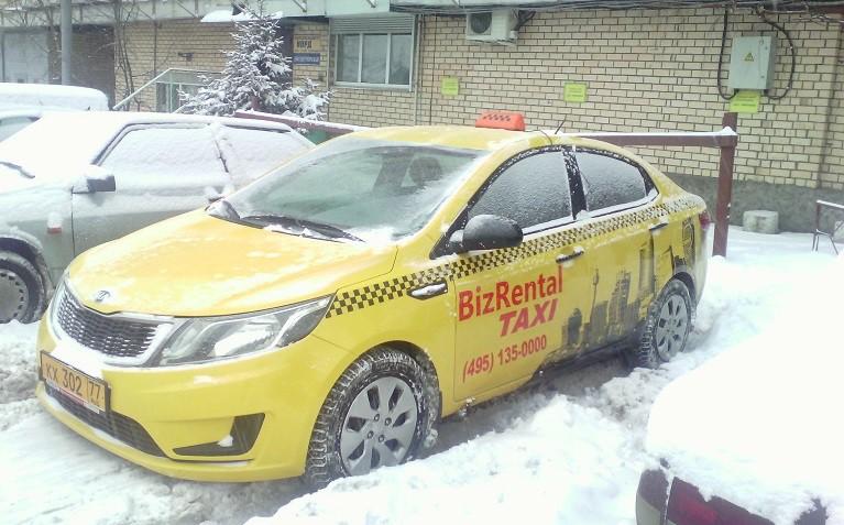 Автомобиль в аренду под такси в москве от частных лиц цена билета на самолет из симферополя до челябинска